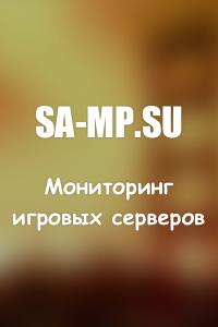 SA-MP.SU